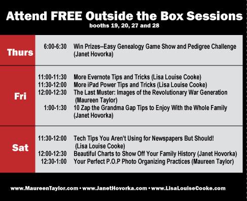 NERGC-schedule